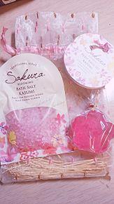 入浴セット♡の画像(入浴剤に関連した画像)