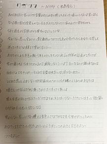 歌詞 ワガママ AAA 西島隆弘 にっしーの画像(プリ画像)