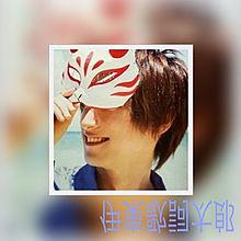 歌詞太郎さんの画像(文字入れ加工に関連した画像)