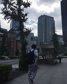 ワタナベの画像(mahotoに関連した画像)