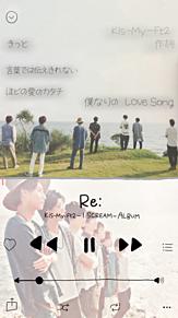 Re: 歌詞画 キスマイの画像(プリ画像)