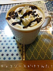 I love coffee !   チョコソースかけてみた!の画像(チョコソースに関連した画像)