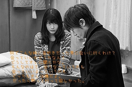 いつかこの恋を思い出してきっと泣いてしまうの画像 p1_14