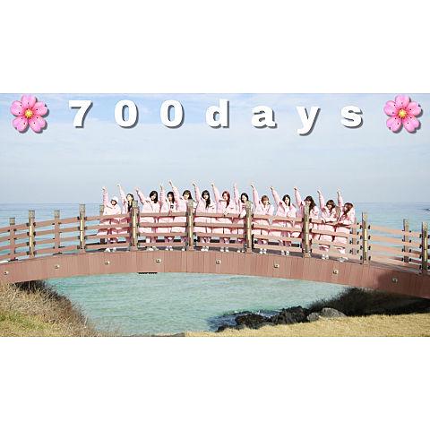데뷔 700일 축하해👑の画像(プリ画像)