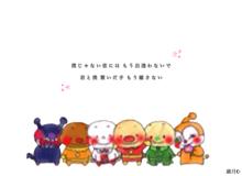 アンパンマン × Hey! Say! JUMPの画像(プリ画像)