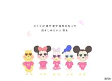 ディズニー × Hey! Say! JUMPの画像(プリ画像)