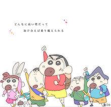 仲間の画像(クレヨンしんちゃん 壁紙に関連した画像)