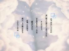 眠り姫の画像(さみしいに関連した画像)