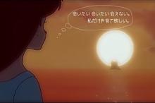 加藤ミリヤ/aitai/歌詞画の画像(プリ画像)