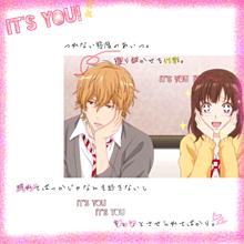 It's you!/miwa/オオカミ少女と黒王子の画像(プリ画像)
