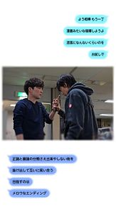 【MIU404】米津玄師『感電』 プリ画像