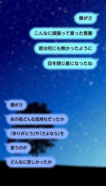 SEKAI NO OWARI『MAGIC』の画像 プリ画像
