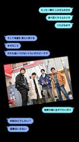 【MIU404】米津玄師「感電」 プリ画像