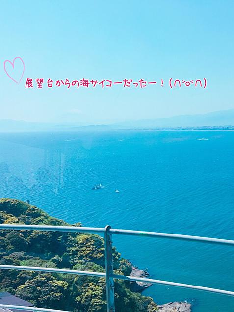 海ー!の画像(プリ画像)