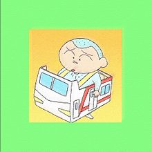 クレヨンしんちゃん ペア画 無断転載禁止🙅🏻の画像(しんちゃんに関連した画像)