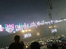 FUKUOKA MUSIC FES🎵ライブ会場 プリ画像