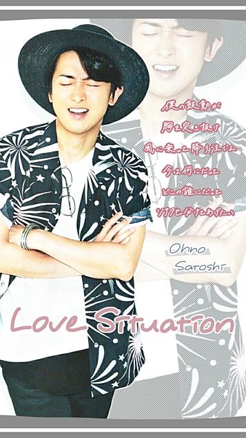 #117.Love Situation/reqの画像(プリ画像)