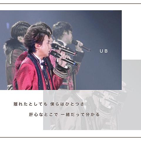 #122.UBの画像(プリ画像)