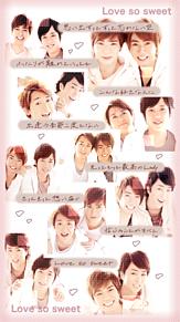 #125.Love so sweet/reqの画像(嵐 ロックに関連した画像)