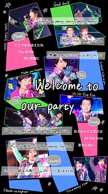#126.Welcome to our party/reqの画像 プリ画像