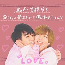 Kaito × Ryuya  >> 愛し君への画像(トラジャ.トラビスジャパンに関連した画像)
