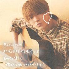 Kaito  >> 悲しみのそばにの画像(トラジャ.トラビスジャパンに関連した画像)