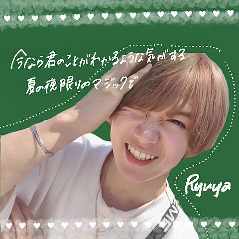 Ryuya  >> 夏夜のマジックの画像(プリ画像)