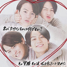 Kaito × Genta  >> 恋におちたらの画像(加工.松松に関連した画像)