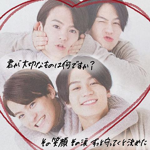 Kaito × Genta  >> 恋におちたらの画像(プリ画像)