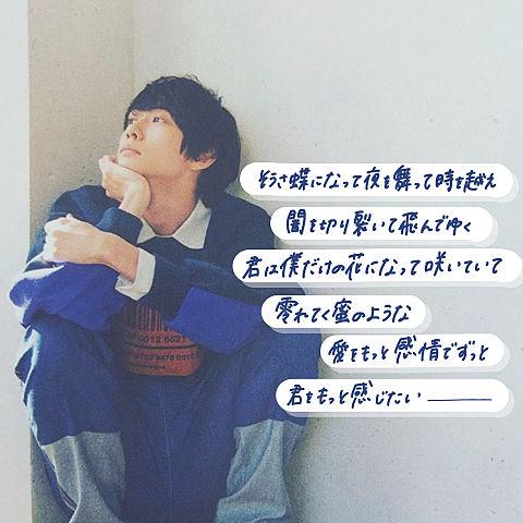 Kaito  >> Bonnie Butterfly の画像(プリ画像)