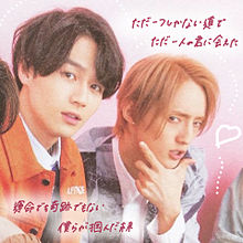 Genta × Noel  >> One プリ画像