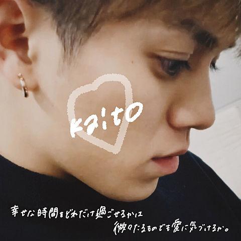Kaito  >> StaRtの画像(プリ画像)