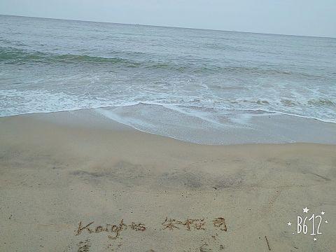 海で遊んだ♪……の画像(プリ画像)