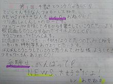 手書き投稿♪ プリ画像