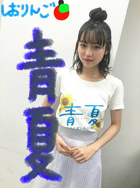 秋田しおりちゃん♥の画像(プリ画像)