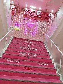 渋谷映えスポットピンク可愛いの画像(スポットに関連した画像)