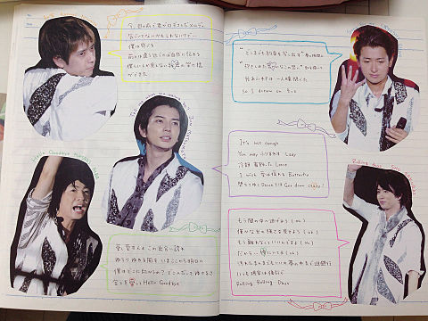 Arashi's solo ♡の画像(プリ画像)