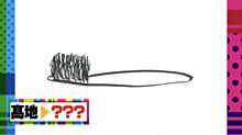 絵しりとり SixTONESの画像(しりとりに関連した画像)