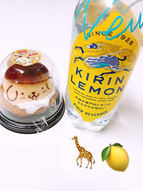 ポムポムプリンとキリンレモンの画像(プリ画像)