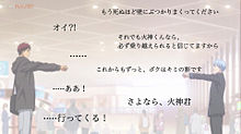 黒子のバスケ/旅立ちの画像(旅に関連した画像)