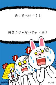 ラインキャラクターのカード(笑)の画像(プリ画像)