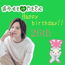 圭人Happybirthday!!! プリ画像
