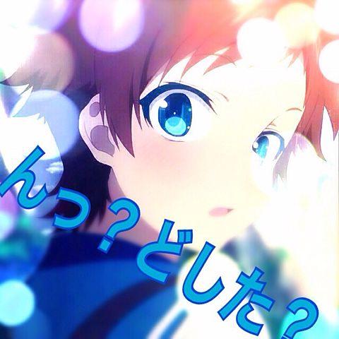 凪あすの光好きな人〜の画像(プリ画像)