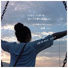 カゲロウ : ONE OK ROCKの画像(プリ画像)