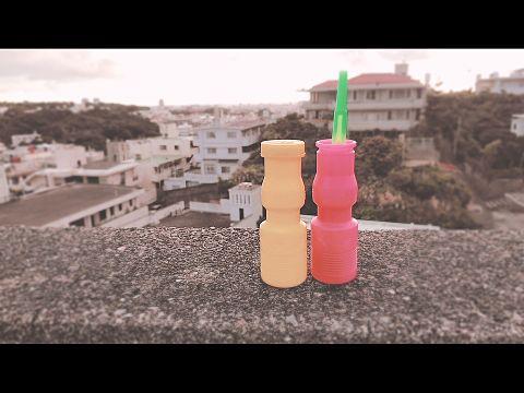 沖縄の画像 プリ画像