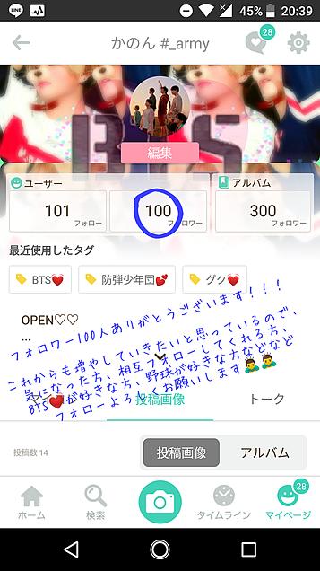 ありがとうございます!!の画像(プリ画像)