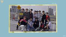 SEVENTEENの画像(スングァン:バーノン:ディノに関連した画像)