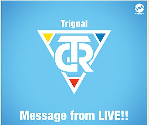 Trignalの画像(プリ画像)