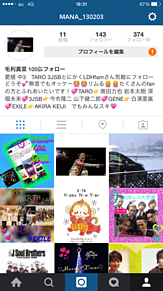 Instagram 説明文へgoの画像(プリ画像)