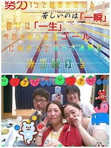 水泳コーチの画像(コーチに関連した画像)